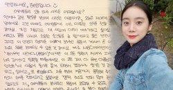 ฮเยริม อดีตเมมเบอร์ Wonder Girls จะเปิดเผย แฟนหนุ่ม 7 ปี ในรายการวาไรตี้ของ MBC
