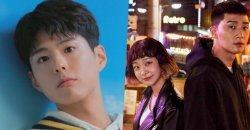 พัคโบกอม คอนเฟิร์ม จะร่วมแสดงใน Itaewon Class ตอนสุดท้าย ในฐานะ นักแสดงรับเชิญ