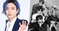 อีทึก SJ จะดำเนินรายการเกี่ยวกับเพลง B-Side ที่ซ่อนอยู่ - iKON คอนเฟิร์ม แขกกลุ่มแรก!