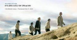 เพลง ON ของ BTS คว้ายอดวิว 100 ล้านวิว ได้ภายในเวลาไม่ถึงเดือน!