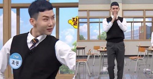 โจควอน ทำเสียว! โชว์สเต็ป เต้นบนรองเท้าส้นสูง ในเพลง Animal และ Gotta Go