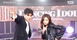 ชินดง SJ + ยูอา Oh My Girl แนะนำผู้เข้าแข่งขัน Dancing Idol ผ่านการแสดงคัฟเวอร์แดนซ์