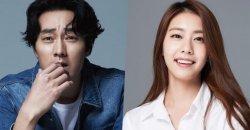 โซจีซบ ประกาศ แต่งงานกับ โจอึนจอง อย่างถูกต้องตามกฎหมายแล้ววันนี้