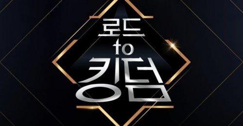 มีรายงานถึง การแข่งขันรอบแรกของ Road To Kingdom - Mnet ออกมาตอบกลับแล้ว