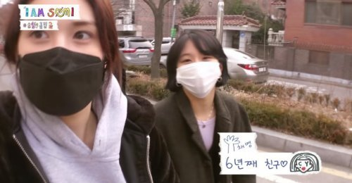 จอนโซมี ควงแขน แชยอง TWICE ทานอาหารช่วงสาย ใน I Am Somi