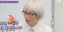 ยูแจซอก แสดงความโกรธ และเรียกร้องให้มีการทำโทษอย่างหนัก กับผู้กระทำผิด Nth Room