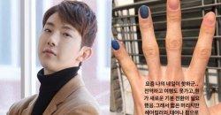 โจควอน อธิบายแล้ว ทำไมถึงทาเล็บสีฟ้า หลังมีการคาดว่าเกี่ยวกับการเมือง