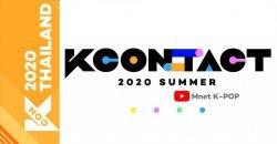 KCON ประกาศ เสิร์ฟกิจกรรม - คอนเสิร์ต ยาวๆ ต่อเนื่อง 7 วัน มาราธอน 24 ชั่วโมง ทาง YouTube!
