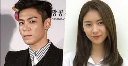 มีรายงานข่าวลือการเดตของ T.O.P BIGBANG และ คิมกาบิน + YG และ SM C&C ตอบกลับแล้ว