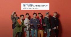Love Scenario เป็นเพลงแรกของ iKON ที่มียอดวิวทะลุ 400 ล้านวิว!