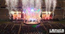 "2020 Dream Concert ""CONNECT:D"" จะจัดเป็นคอนเสิร์ตออนไลน์ เนื่องจาก COVID-19"