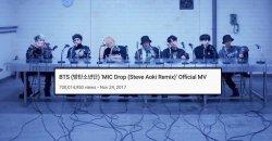 700 ล้านวิว เพลงที่ 5 ของ BTS มาแล้ว! กับ MV เพลง MIC Drop!