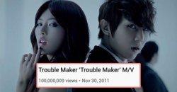 100 ล้านวิว แตกแล้ว! เพลง Trouble Maker จากคู่ดูโอ้ Trouble Maker