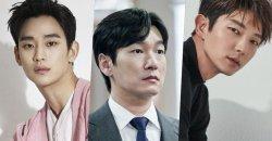 TOP 30 นักแสดงละครเกาหลี ชาย-หญิง ยอดนิยม ประจำเดือนสิงหาคม 2020!