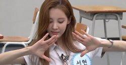 ซอฮยอน Girls' Generation แสดงความรักของเธอ ที่มีต่อเพลง How You Like That
