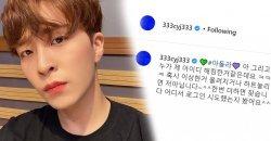 ยองแจ GOT7 โพสต์เตือนผู้ไม่หวังดี แฮ็กอินสตาแกรม ถ้าทำอีก โดนตามตัวแน่!