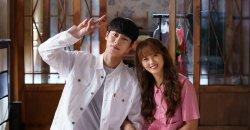 Do Do Sol Sol La La Sol ซีรีส์เกาหลีอารมณ์ดีที่จะทำให้ทุกหัวใจอบอุ่น พร้อมฉายใน Netflix 7 ต.ค.