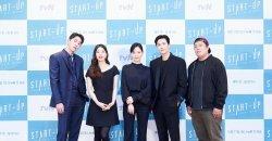 ทีมนักแสดง Start-Up นัมจูฮยอก แบซูจี คังฮันนา คิมซอนโอ แถลงข่าวพร้อมผกก. ก่อนออกอากาศ 17 ต.ค.