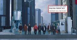 เพลง MIROH ของ Stray Kids กลายเป็นเพลงที่ 2 ของหนุ่มๆ ที่มียอดวิว MV ทะลุ 100 ล้านวิว