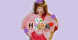 ฮยอนอา เผยเรื่องราวของตัวเอง ในทีเซอร์คอนเซปท์แรก สำหรับอัลบั้มใหม่