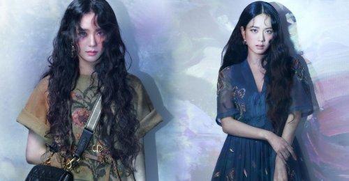 จีซู BLACKPINK ถูกประกาศเป็นแอมบาสเดอร์ทั้ง แฟชั่น และ ความงามของ Dior ระดับโลก