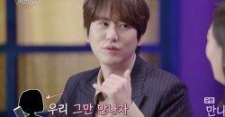 คยูฮยอน Super Junior ได้เผยถึง การอกหัก ในอดีตที่ผ่านมาของเขา