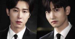 ยุนโฮ TVXQ จะพักจากการเข้าร่วมรายการ Kingdom ของ Mnet - ชางมิน เป็นโซโล่ MC