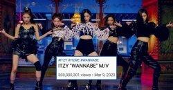 เพลง WANNABE กลายเป็นเพลงแรกของ ITZY ที่คว้ายอดวิวทะลุ 300 ล้านวิว เป็นเพลงแรก