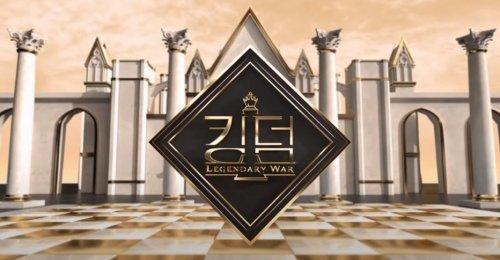 Kingdom: Legendary War ของ Mnet เปิดตัวตอนแรก ด้วยเรตติ้ง 0.3%