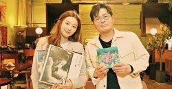 ซึลกิ Red Velvet จะเป็น MC ประจำรายการเพลง The Wise Music Encyclopedia