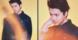 เซฮุน EXO เผย ใน 1 วัน ซาแซง โทรเข้าที่เบอร์ของเขา ประมาณ 100 สาย
