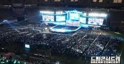 คอนเสิร์ต 2021 Dream Concert จะจัดในรูปแบบออฟไลน์