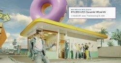 เพลง Dynamite กลายเป็นเพลงของ ศิลปินกลุ่มเกาหลี ที่มียอดวิวทะลุ 1.1 พันล้านไวที่สุด