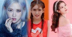 จัดอันดับ ชื่อเสียง นักร้อง Kpop ประจำเดือนสิงหาคม