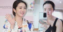 นักแสดงสาว Bae Seul Gi ลดน้ำหนักได้ 8 กก. ใน 40 วัน หลังถูกวิจารณ์ เรื่องน้ำหนักตัว