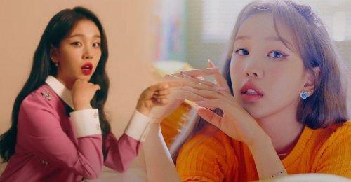 Baek Ah Yeon ได้ปล่อย MV เพลง 0% ของเธอ