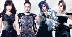 I Am The Best ของ 2NE1 กลายเป็น MV แรกของพวกเขา ที่มียอดวิวเกิน 300 ล้าน