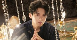 Ryeowook Super Junior ตอบโต้ ชาวเน็ต ที่กล่าวหาเขา
