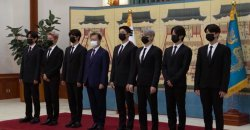 BTS เข้าพบ ประธานาธิบดี Moon Jae In ในพิธี แต่งตั้งทูตพิเศษ