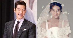 Kim Woo Bin และ Shin Min Ah กำลังวางแผนที่จะแต่งงานกัน