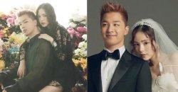 Min Hyo Rin  ภรรยาของ Taeyang BIGBANG กำลังตั้งครรภ์