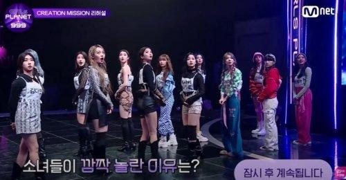 ประกาศรายชื่อ 18 อันดับแรก ของผู้เข้าแข่งขัน Girls Planet 999