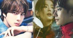 iQiyi คว้า Jin BTS ร้องเพลงประกอบ ซีรีส์เกาหลีฟอร์มยักษ์ Jirisan