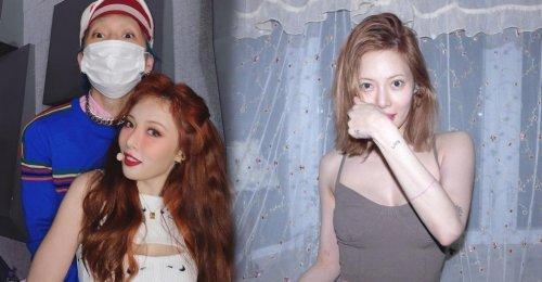 HyunA มาในลุค สาวผมสั้น สุดน่ารัก