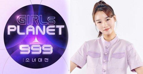 MYL จาก Girls Planet 999 เล่า ทีมงาน เลือกปฏิบัติ
